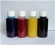 Hot sale.sublimaiton ink for epson 4880
