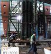 Hot Pressing Flooring Machine