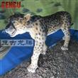 Life Size Animatronic Cheetah