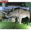 Indoor Animal Model