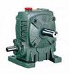 Cast Iron speed reducer/gearbox