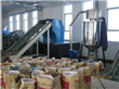 Noiseless Plastic Crusher