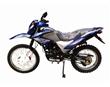Classic 200cc  Brazil Dirt Bike