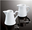 Milk Pot RY0542