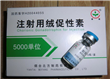 HCG 5000iu for injectable supplier wholesaler distributor bekeytech@gm