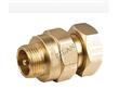 Brass water meter check valve
