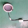 3Watts LED Downlight
