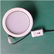 Recessed LED Downlight 9W-Φ142×51mm-Hole Size Φ122mm
