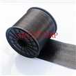 UD Carbon Fiber Fabric 200g