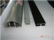 Aluminum profile for PC sheets