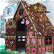 Fiberglass Christmas Candy House