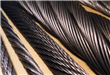 Compacted Steel Wire Rope