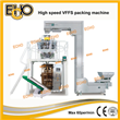 Weighing Packing Machine System