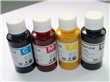 good quality dye sublimation transfer ink for fabric,polyester
