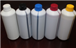 Polyester Sportswear Printing Dye Sublimation Ink