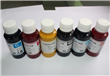 bsublimation ink for Epson 9700