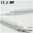 DC 12V T5 LED Tube