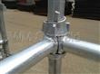 SGB-EN-Cuplock Scaffolding-Scaffolding System-Unilock-Cup Lock