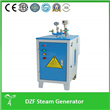 Steam Generator-- miniportable boiler