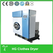 SGX Hydrocarbon Dry Cleaner