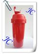 2014 custom design high quality promotion plastic straw cup
