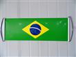 Custom hand banner