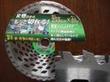 255mm 40P  Carbide Tipped Brush Cutter Blade ,  Grass Cutting Blades