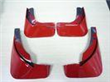 Colorful Audi Painted Mud Guards For Audi A4L Aftermarket Replacement