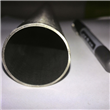 Alloy 28 Sanicro 28 Nickel Alloy Seamless Pipe