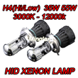 HID Xenon Bulb, HID Xenon Lamp, H4 hi and low