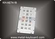 Vandal proof Metal  Kiosk Keyboard for Self - service control machine