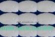 Food Grade Powder Almost White Alpha Galactosidase Enzyme 4000u/g Szy
