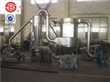 200 - 300 mesh large Grinding Pulverizer Machine 9000 * 1500 * 3800mm