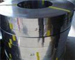 Interior Panels Cold Rolled Astm Stainless Steel Plate Coil Heat Resi