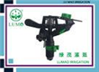 Water Irrigation Plastic Impact Sprinkler Single Spray Nozzle Large A