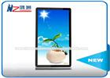 84 Inch LCD Touch Screen Interactive Information Kiosk 0.124mm X 0.37