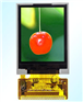 1.77 inch LCD display