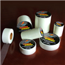 Self-adhesive fiberGlass drywall joint tapes