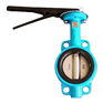4 more abz butterfly valves offers