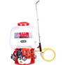 Electric Power Sprayer