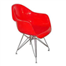 Charles Eames DAR Bucket Chair