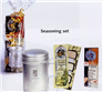 Seasoning box seasoning tin box condiment tin box seasoning boxes seasonging can