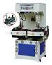 Shoe machine/Walled Sole Attaching Machine