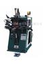Shoe machine/shoe machinery