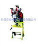 Shoe machine/Fully automatic riveting Machine