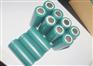 26650 LiFePO4 battery cell 3.2 V