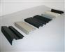 Treadmill Profile,PVC Profile For Treadmill