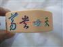Wide silicone bracelets