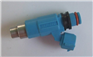 Fuel injector INP-772