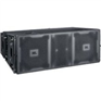 JBL VT4880 Vertec Subwoofer Array Element